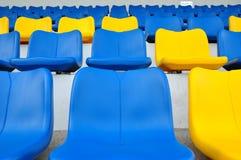 Seat Royalty Free Stock Photos