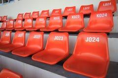 Seat Stock Image