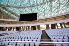 Seat. Stadium at the neat Stock Photos