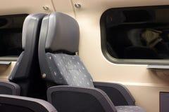 Seat Stock Photo
