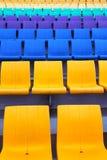 Seat Royalty Free Stock Image
