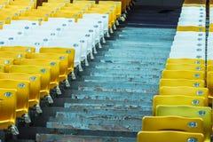 Seat, local de encontro Fotografia de Stock Royalty Free