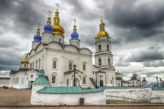 Seating yard Tobolsk Kremlin and Sophia-Assumption Cathedral pan. Orama menacing sky hdr Russia Siberia Asia Stock Image