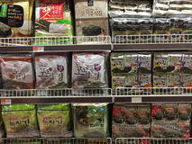 Seaweed on shelves selling Royalty Free Stock Photos