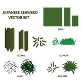 Kendo bogu or armor.Seaweed vector set. Japanese wakame, nori, hijiku, konbu and ao nori algae food. Vector. Seaweed vector set. Japanese wakame, nori, hijiku Stock Photos
