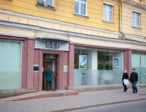 SEB Bank Branch in Vilnius, Litauen Stockbilder