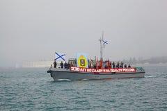 SEBASTOPOLI, UCRAINA -- MAGGIO 2013: Veicolo militare d'annata sul Fotografia Stock Libera da Diritti