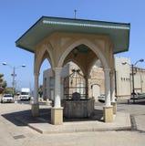 A Sebil or Fountain in Old Jaffa - Tel Aviv Royalty Free Stock Photo