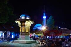 Sebilj和街道场面,萨拉热窝 库存照片