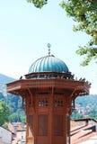 Sebilj in Bascarsija Square Royalty Free Stock Photo