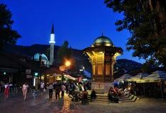 Sebilj Fountain, Sarajevo Bosnia and Herzegovina Stock Photos