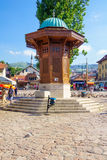 Sebilj and street scene, Sarajevo Royalty Free Stock Photos