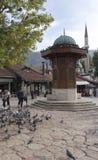 The Sebilj and a view of Bascarsija Royalty Free Stock Photography