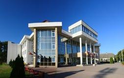 Sebis city hall Royalty Free Stock Images