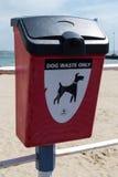 Secchio della spazzatura del cane Fotografie Stock Libere da Diritti