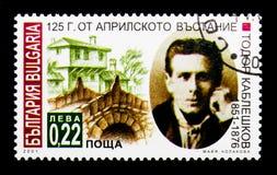 Sección de Todor Kableshkov, del edificio y del puente, aniversario de 150 nacimientos, serie, circa 2001 Foto de archivo libre de regalías
