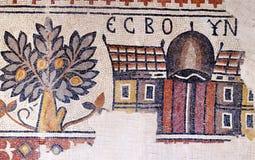 Sección del piso de mosaico exhibida en el parque arqueológico de Madaba Fotos de archivo