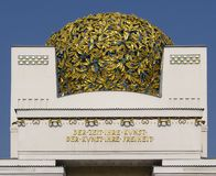 Secession Builing 1, Vienna. Metal ornament crowning the secession building in Vienna, a masterpiece of Art Nouveau Stock Images