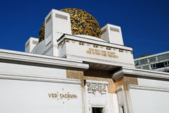 Secession Hall. Located in Vienna, The Secession building was built in 1897 by Joseph Maria Olbrich as an architectural manifesto and exhibition hall for the Royalty Free Stock Photo