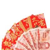 Chinesischer roter Umschlag Lizenzfreie Stockfotos