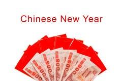 Chinesischer roter Umschlag Stockfoto