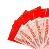 Chinesischer roter Umschlag Lizenzfreies Stockbild