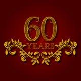 Sechzig Jahre kopierte Firmenzeichen des Jahrestages Feier Goldenes Logo der sechzigsten Jahrestagsweinlese Stockbilder