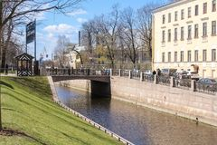 The second bridge Krushteyna. Spring landscape of a city place for rest New Holland Stock Photos