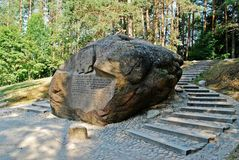Second largest rock in Anyksciai district of Lithuania Puntukas Royalty Free Stock Photo