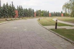 Second World War memorial. Stock Photo