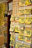 Secondhand bookseller in japan。. Jinbōchō 神保町 `Godly Protected Town`, sometimes spelled Jimbocho is a district of Chiyoda, Tokyo stock photos