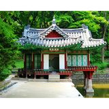 Secret Garden. In South Korea - Return to the Past Stock Photography