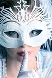 Secret mask Stock Image