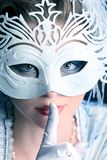 Secret mask Royalty Free Stock Photos