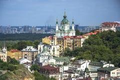 Secteur d'élite de Vozdvizhenka à Kiev, Ukraine Première vue sur les toits des constructions Images libres de droits
