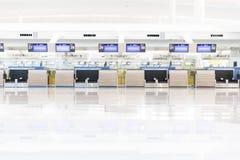 Secteur d'enregistrement d'aéroport Images stock