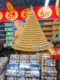 secteur de chocolat de supermarché Photographie stock libre de droits