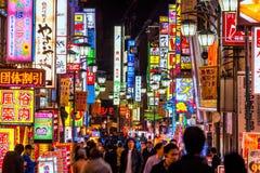 Secteur de Kabuki-Cho, Shinjuku, Tokyo, Japon Image stock