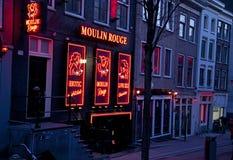 Secteur de lumière rouge à Amsterdam Photo stock