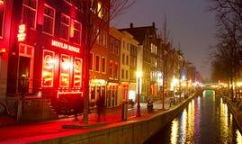 Secteur de lumière rouge Amsterdam Images stock