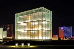 Secteur du musée silésien Photographie stock libre de droits