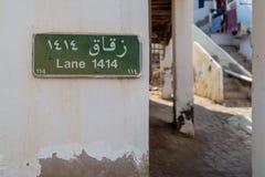 Secteur historique de Matrah dans Muscat, Oman photographie stock libre de droits