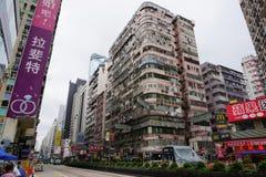 Secteur travaillant de Hong Kong image libre de droits