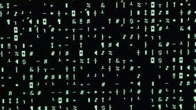 Secuencia al azar de caracteres en la pantalla de ordenador ilustración del vector