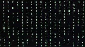 Secuencia de caracteres en la pantalla de ordenador stock de ilustración