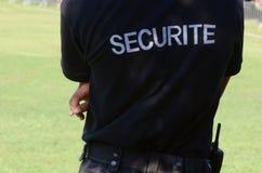 Security agent surveillance. Back of security agent surveillance Stock Image