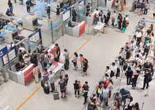 Free Security Check At Beijing Capital International Airport. Stock Photos - 89798733