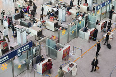 Security check at Beijing Capital International Airport. Stock Photography
