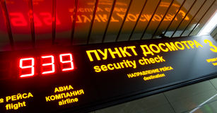 Security check board at airport Stock Image