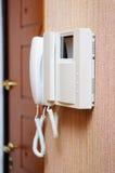 Security intercom speaker Royalty Free Stock Photos